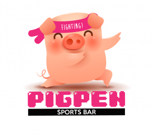 pigpen_logo