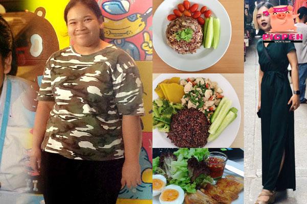 กินมื้อเย็น แคลน้อย ลดน้ำหนัก ก่อนออกกำลังกาย สุขภาพ กีฬา ลดน้ำหนัก หุ่นดี วิ่งเพื่อสุขภาพ เทคนิคลดความอ้วน กินมื้อเย็นลดน้ำหนัก